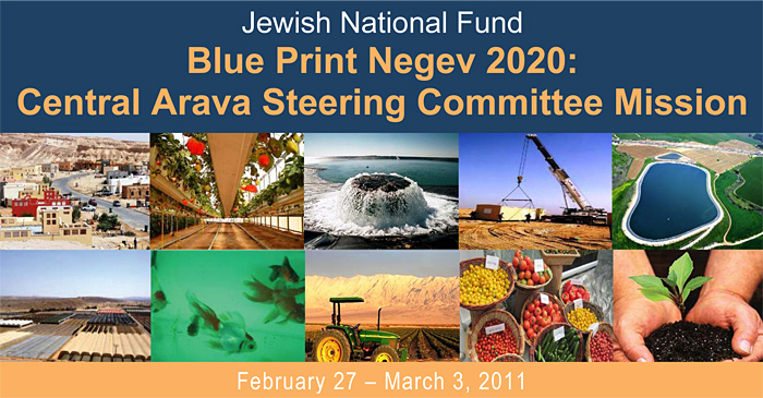 Blueprint Negev 2020 - Central Arava Steering Committee Mission