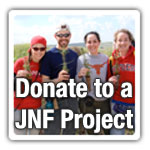 Donate to a JNF Project