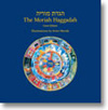 Click here for more information about Moriah Haggadah for Passover